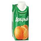 Апельсиновый нектар ДОБРЫЙ 0,33 л