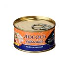 Лосось рубленый классический,консервы,120 гр.