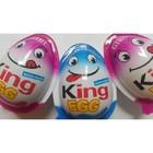 Шоколадное яйцо с сюрпризом KING
