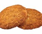 "Печенье ""Дженс"",180 гр."