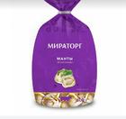 Манты По -Восточному Мираторг 800 гр
