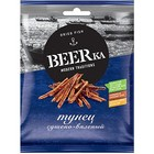 Тунец филе  соломка BEERka,40 гр