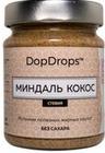 Паста протеиновая Миндаль Кокос со стевией, DopDrops, 265 г