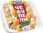 Чебупели с ветчиной и сыром ,300 гр