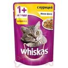Корм для кошек минифиле с курицей ВИСКАС 85г