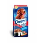 """Корм для собак,сытный мясной обед,с говядиной """"Чаппи"""",2,5 кг"""