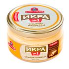 """Икра деликатесная мойвы """"Икра №1"""" с сыром Пармезан.180 гр."""