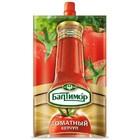 Кетчуп томатный, Балтимор, 260 гр
