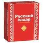 """Сахар рафинад """"Русский сахар"""" 0,5 кг"""