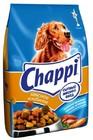"""Корм для собак сытный мясной обед,мясное изобилие""""Чаппи"""",2,5 кг"""