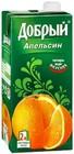 Сок Добрый Апельсин 2л. т/пак