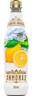 Газированный напиток Лимонад  Ильинские лимонады 0,5 л
