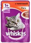 Корм для кошек с телятиной рагу ВИСКАС 85г