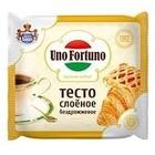 Тесто слоеное бездрожжевое Uno Fortuno, 400 гр