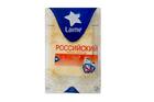 Сыр Российский 50% ,ломтики 150 гр.
