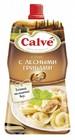 Соус с лесными грибами, Calve,230 гр