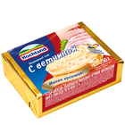 """Сыр """"Хохланд"""" с ветчиной 50 гр."""