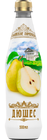 Газированный напиток Дюшес Ильинские лимонады 0,5 л