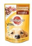 ПЕДИГРИ корм для взрослых собак всех пород, с говядиной и ягненком в соусе, 100г