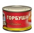 "Горбуша натуральная ""Капитан морей"" 245 гр"