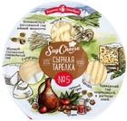 Сырная тарелка № 5 Say Cheese Вкусный стандарт 155 гр