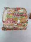 "Булочки для сандвича ""Изделия Николаевские"",4*65 гр."