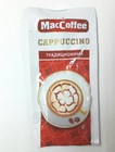 """Кофейный напиток """"maccoffee"""" растворимый Капучино.1 пак."""