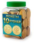 Шоколадная монета 1 шт