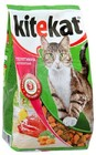 Корм для кошек сухой КИТИКЕТ телятинка аппетитная, 350г