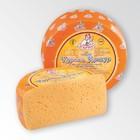 Сыр Король Артур,1 кг.