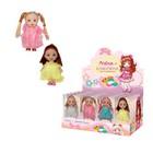 "Кукла с конфетами ""Алена -Сластена"""