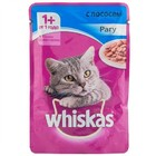 Корм для кошек с лососем рагу ВИСКАС, 85г