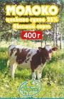 Сухое молоко 26% ФАРСИС 400 гр