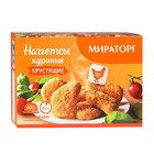 Наггетсы куриные хрустящие  МИРАТОРГ 300 гр.