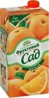 """Сок,""""Фруктовый сад"""",апельсин,1,93 л"""