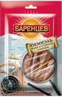"""Окинэль рыбка с перцем,""""Баренцев"""",45гр."""