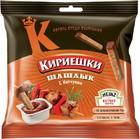 """""""Кириешки""""Сухарики ржаные соленые """"шашлык с кетчупом heins"""" ,60 гр."""