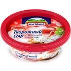 """Творожный сыр """"Хохланд"""" с ветчиной и зеленью 140 гр"""