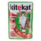 Корм для кошек КИТИКЕТ с говядиной в желе, 85 г