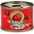 ТОМАТНАЯ ПАСТА ТМ ПОМИДОРКА,70 гр