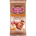 Шоколад молочный с изюмом и арахисом  Яшкино 85 гр