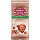 Шоколад молочный с дробленым фундуком ЯШКИНО 100Г