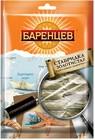 """Баренцев"",ставридка золотистая,70 гр."