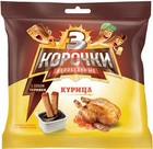 Сухарики 3 Корочки ржаные Курица с соусом Терияки