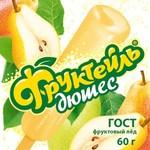 """Мороженое """" Фруктейль дюшес лед с ароматом груши"""" 60г"""