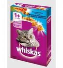 Корм для кошек ,сухой,подушечки с паштетом обед с лососем,ВИСКАС,350 гр.