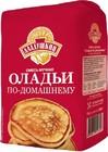 """Смесь мучная """"Аладушкин"""" Оладья по-домашнему,800 гр."""