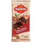 Шоколад темный с миндалем Яшкино 90 гр
